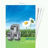 HPVFE迷你型变频器