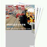 HPVFC起重专用变频选型样本