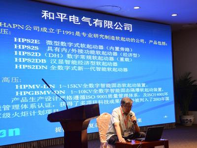 中国石油和石化工程研究会